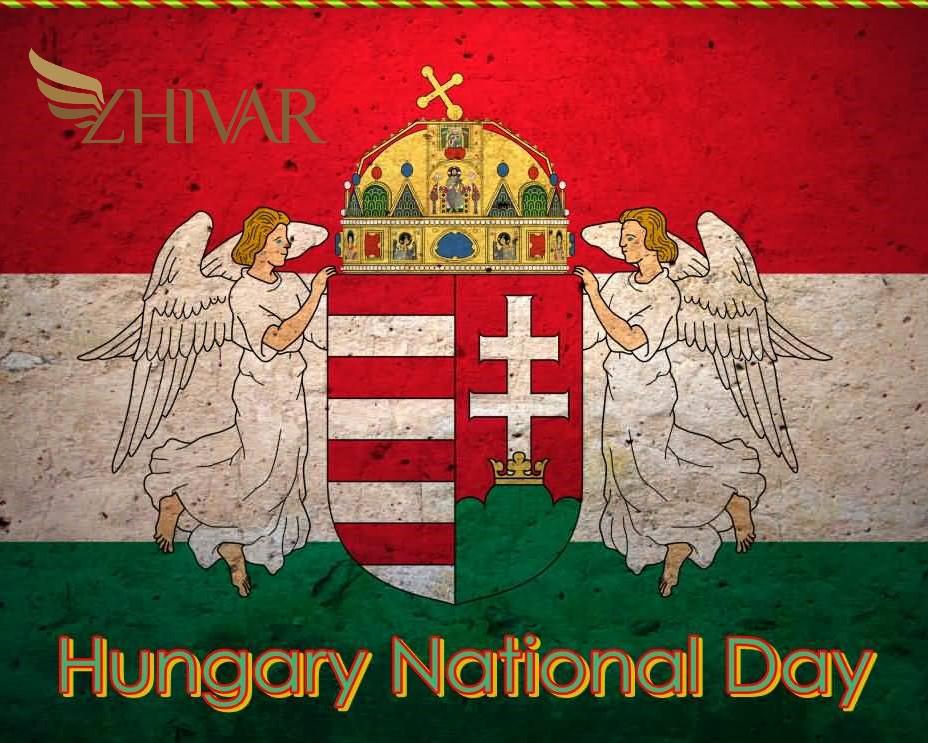 روز ملی مجارستان