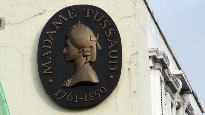 ماری توسو