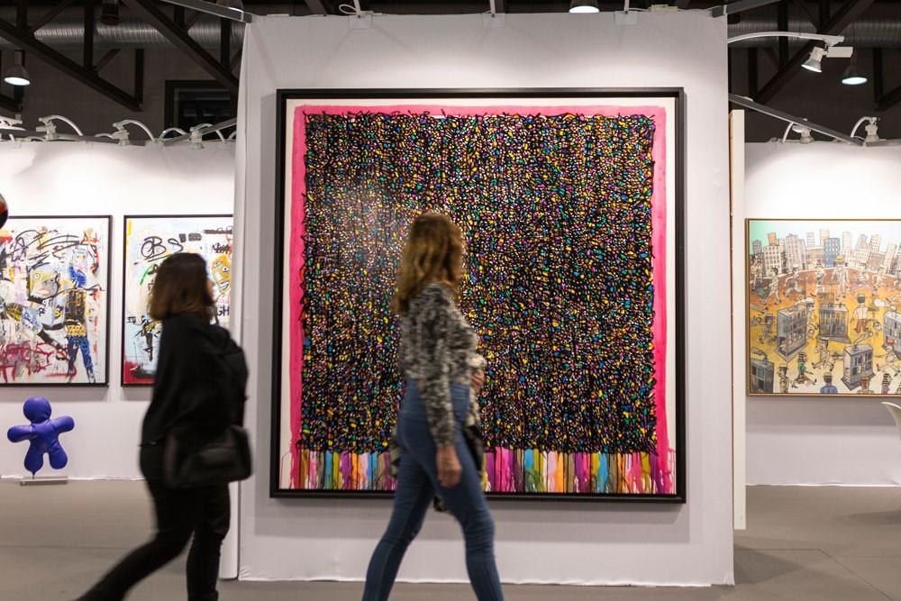 نمایشگاه هنر پاریس