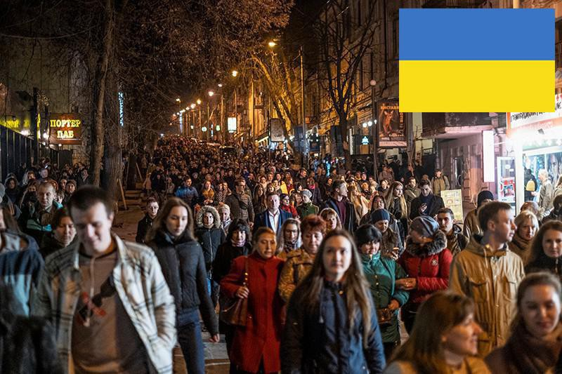 اوکراین-جالب