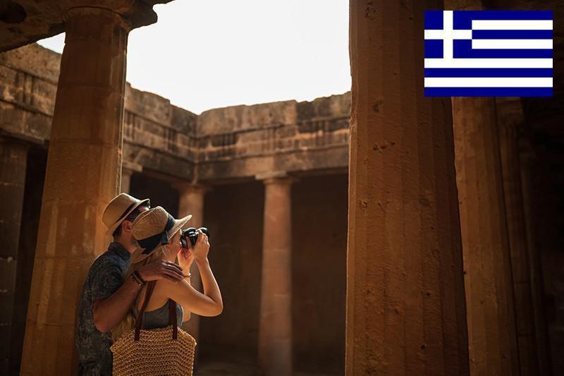 یونان-جالب